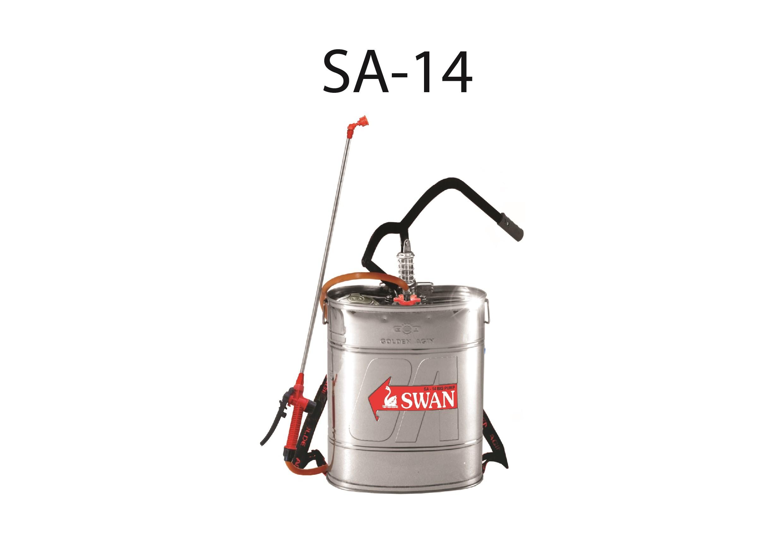 Harga Jual Swan SA-14 BIG Semi Knapsack Sprayer