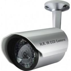Avtech AVK511 Outdoor IR Camera Zoom Lens Control / 35 IR LEDs