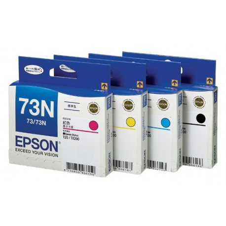 Epson 73N Cyan Magenta Yellow Black