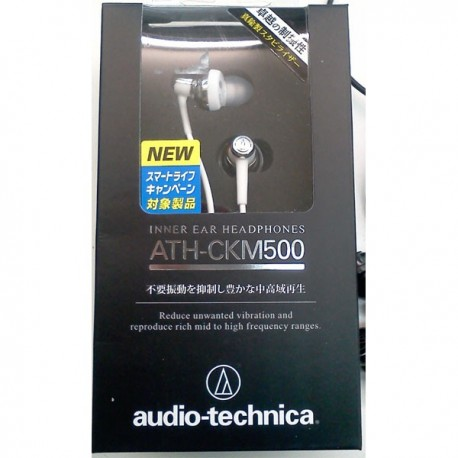 Audio Technica ATH CKM500 , Inner Earphone Silver