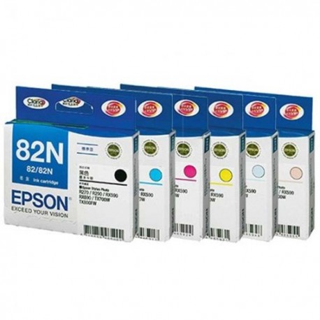 Epson 85N Cyan Ink Cartridge [C13T122200] Original