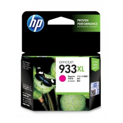 HP 933XL High Yield Magenta Original Ink Cartridge (CN055AA)