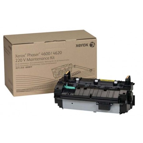 Fuji Xerox EL300720 Maintenance Kit For DocuPrint C2255 / C5005D