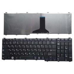 Toshiba Satellite C650 C660 C665 C655 C660 L650 L655 L670 L755 L750 L770 Keyboard Laptop