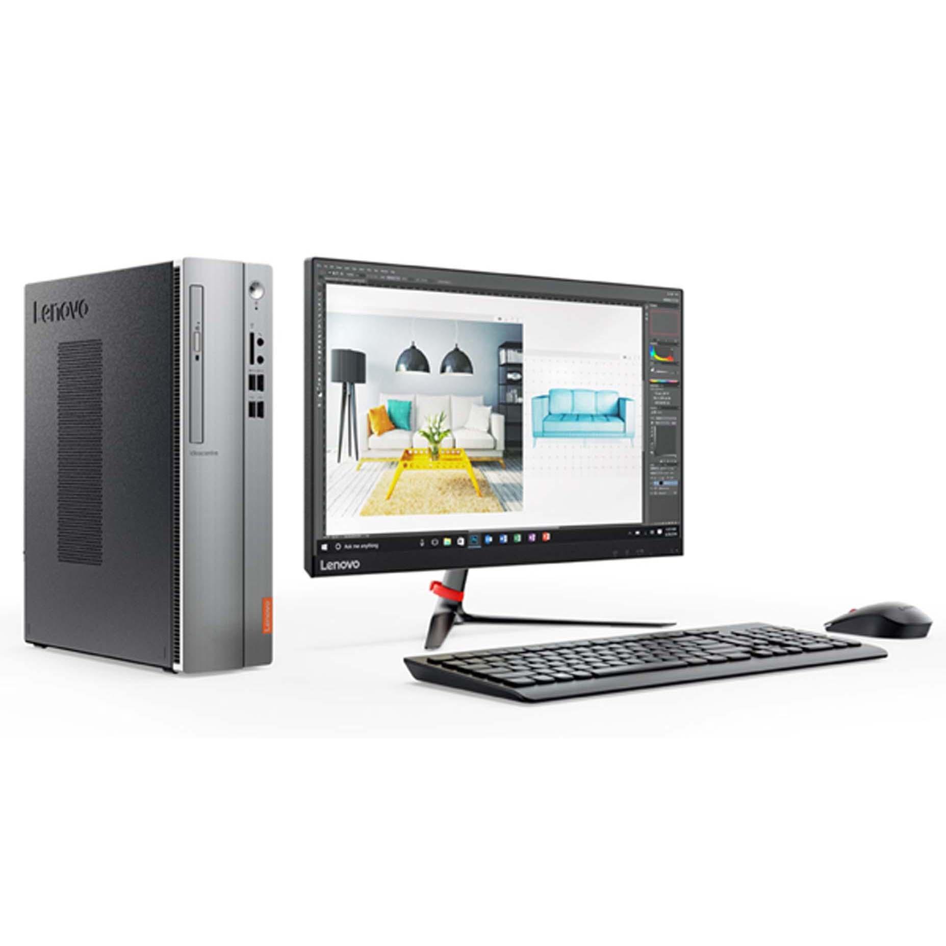 """Harga Lenovo Ideacentre IC510S-08IKL LLID Dekstop PC i3-7100 4GB 1TB GT730 2GB Win10 21.5"""""""