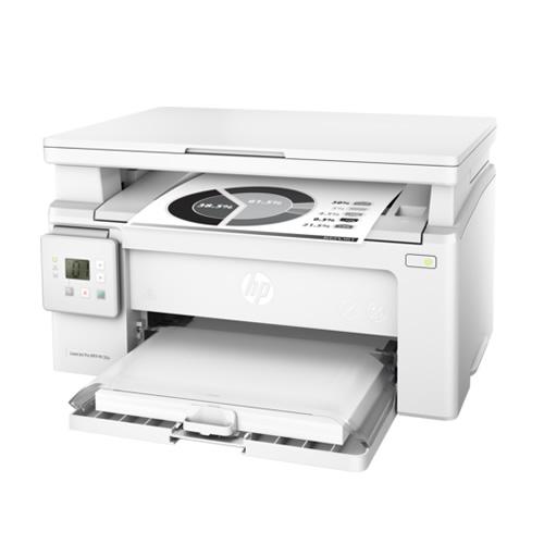 Jual Harga HP LaserJet Pro MFP M130a (G3Q57A)