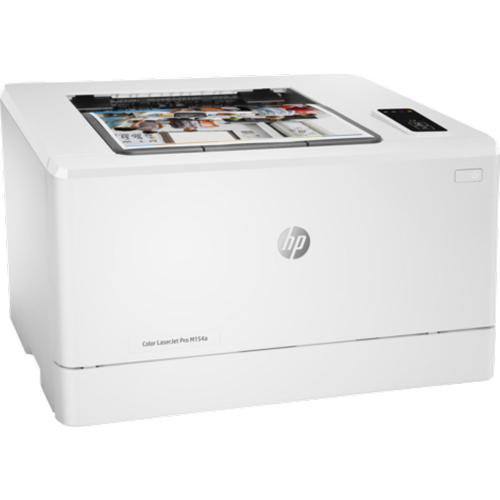 Jual Harga HP Color LaserJet Pro M154a (T6B51A)